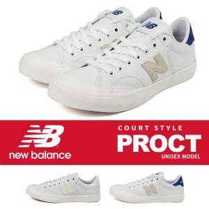 new balance スニーカー ユニセックス PROCT D ランニングシューズ スエード キャ...