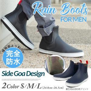レインブーツ メンズ 晴雨兼用 長靴 メンズ レインシューズ...