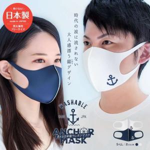 接触冷感 マスク 日本製 冷感 抗菌 洗える UVカット ウレタン 個包装 防塵 花粉 ウイルス ウィルス 飛沫防止 大人 おしゃれ メンズ レディース ジュニア