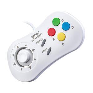 NEOGEO mini専用コントローラー。 かつてのNEOGEO CDのコントローラ―デザインを再現...