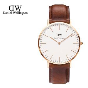 Daniel Wellington  ユニセックス ボーイズ DW0010006(0106DW) Classic St Mawes 40mm 腕時計 レザーバンド カラー/ローズゴールド サイズ/|s-musee