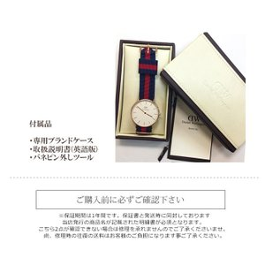 Daniel Wellington ダニエルウェリントン ユニセックス 0507DW Classic St. Mawes 36mm 腕時計 レザーバンド カラー/ローズゴールド サイズ/|s-musee|03