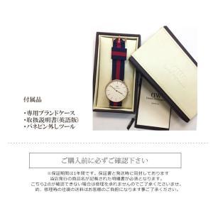 Daniel Wellington ダニエルウェリントン ユニセックス 0608DW Classic Sheffield 36mm 腕時計 レザーバンド カラー/シルバー サイズ/|s-musee|03