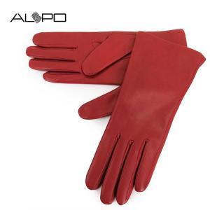 ALPO アルポ レディース NAPPA2 Cash シープレザー ナッパレザー グローブ 手袋 手ぶくろ アームウェア 羊革 カラーRUBY サイズ/7 19440|s-musee
