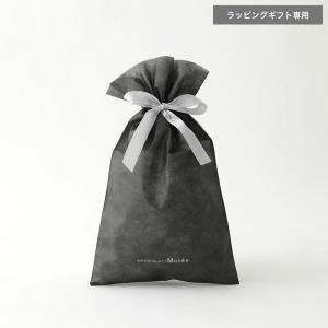 ラッピング袋(一部を除く店内全品対応可能)ギフトラッピングをご希望の場合はこちらを一緒にご注文ください|s-musee