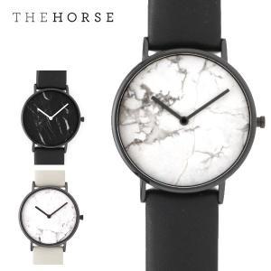 【海外正規品 メーカー保証付き】THE HORSE ザホース ユニセックス THE STONE ストーン アナログ 腕時計 レザーバンド 大理石 カラー3色
