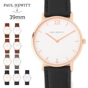 【海外正規品 メーカー保証付き】PAUL HEWITT ポールヒューイット Sailor Line 40mm PH-SA アナログ 腕時計 レザー カラー10色 24840|s-musee