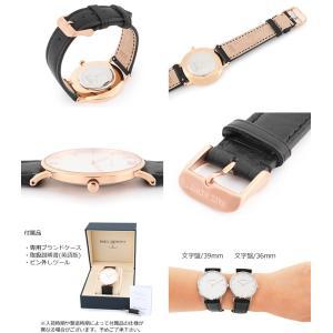 【海外正規品 メーカー保証付き】PAUL HEWITT ポールヒューイット Sailor Line 40mm PH-SA アナログ 腕時計 レザー カラー10色 24840|s-musee|05