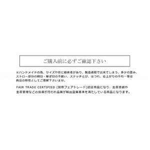 Mifuko ミフコ かご カゴバッグ バスケットバッグ マルシェバッグ カラー7色 レディース|s-musee|06