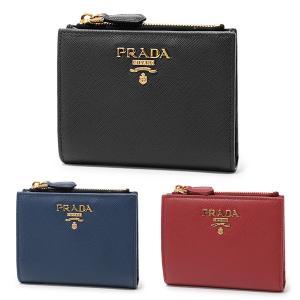 PRADA プラダ 1ML023 QWA レザー 二つ折り財布 ミニ財布 豆財布 ロゴ金具プレート カラー3色 レディース