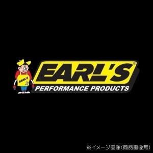 14035513 ACTIVE アクティブ EARLS OILクーラーKIT ラウンド #6 9-13R GSX750S 3型|s-need