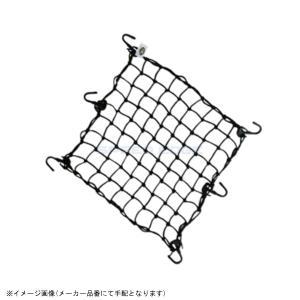 TANAX(タナックス) ツーリングネットV L ブラック MF-4563|s-need