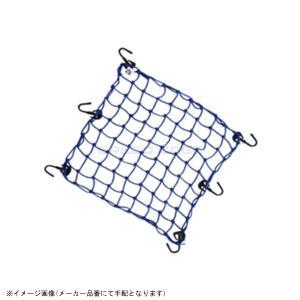TANAX(タナックス) ツーリングネットV L ブルー MF-4565|s-need