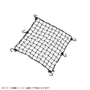 TANAX(タナックス) ツーリングネットV LL ブラック MF-4566|s-need