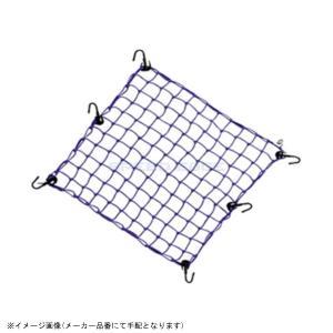 TANAX(タナックス) ツーリングネットV LL ブルー MF-4568|s-need