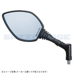 TANAX(タナックス) クロス3 ブルーミラー ブラック 10mm 正ネジ AYB-10|s-need