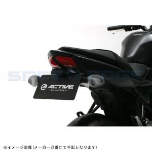 [1155038] ACTIVE フェンダーレスキット BLACK LED ナンバー灯付 SV650...