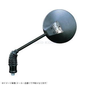 TANAX(タナックス) ラジカルミラー 10mm AU-10|s-need