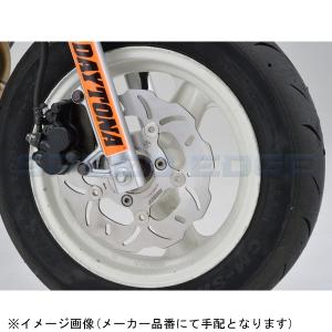 【メーカー品番:76434】 DAYTONA(デイトナ)  BRAKING ディスクローター HO45FLD|s-need