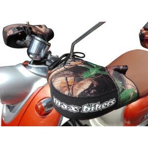 【送料無料】 バイク用 ハンドルカバー ジャングル|s-need