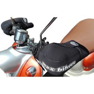 【送料無料】 バイク用 ハンドルカバー|s-need