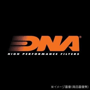 【RA-0198】DNA(アクティブ) (受注発注品)モトフィルター APRILIA RSV MILLE 98-00/SP 00-01/FALCO 00-04