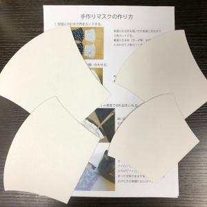 手作りマスク型紙段ボール台紙(大・中・小の3セット)簡易説明書付き