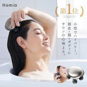 Homia ヘッドスパ 頭皮マッサージ器 フェイス 頭皮ケア 頭皮 洗浄 揉み 電動 ブラシ 防水 ...