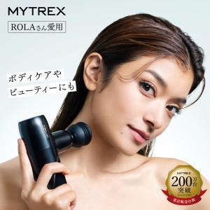 マッサージ器 小型 肩 マッサージ機 マッサージガン 軽量 筋膜リリース 女性 男性 首 腰 足 ハンディプレゼントギフト MYTREX マイトレックス リバイブミニの画像