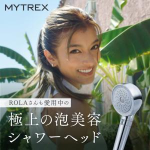 シャワーヘッド ナノバブル 節水 最大2億7000万個 ウルトラファインバブル   ミスト 洗浄 リファイン 毛穴 ケア 美容 創通メディカル MYTREX 秘泡の画像