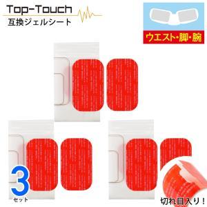 お得3セット Top-Touch EMS シックス 互換 パッド ボディ Body 足 腕 対応 日本製 ジェルシート 採用 フィット 互換 交換 パッド 計6枚 互換品|s-pln