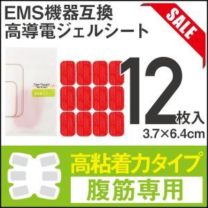 Top-Touch 高粘着タイプ 2セット 各社 EMS 用 アブズ:腹筋専用 3.7×6.4cm ...