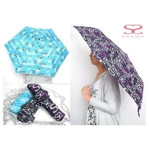 SAVOYサボイブランドロゴプリント折りたたみ傘全3色※メール便不可定番他商品(傘以外)と同梱で※単品では3本以上で|s-prologue