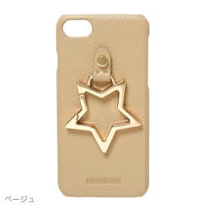 SALE セール  10%OFF Hashibami ハシバミ ビッグスター レザー アイフォンケース/iphone ※8/7 /SE2用  メール便で送料無料 返品不可|s-prologue