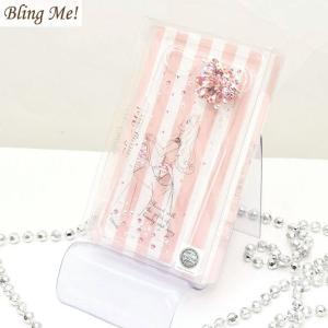 Bling Me!×Disney コラボ キラキラ  スマホケースAurora/オーロラ姫iPhone Case 7.8用(6.6S可) 返品不可 5のつく日 +4%|s-prologue