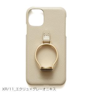 いよいよ入荷♪即納可能 Hashibami ハシバミ ジェムストーン レザー アイフォンケース ※iPhone XR/11用 エクル グレーオニキス メール便で送料無料 s-prologue