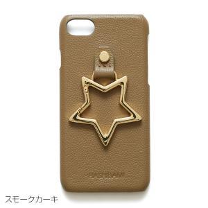 いよいよ入荷!即納可能♪ Hashibami ハシバミ ビッグスター レザー アイフォンケース iphone ※8/7/SE2 6/6s用|s-prologue