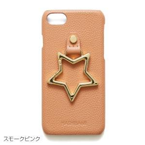いよいよ入荷!即納可能♪ Hashibami ハシバミ ビッグスター レザー アイフォンケース iphone ※8/7 /SE2用  メール便で送料無料|s-prologue