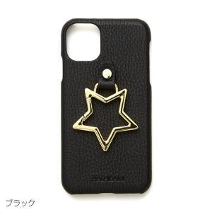 Hashibami ハシバミビッグスター レザー アイフォンケース※iPhone XR/11用 5のつく日 +4% s-prologue