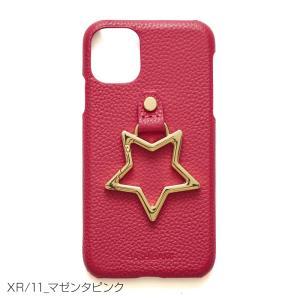 いよいよ入荷♪即納可能! Hashibami ハシバミ ビッグスターレザーアイフォンケース マゼンダ iphone11XR用 s-prologue