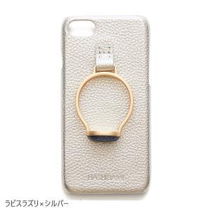 本日限定 +15倍♪ MAX2000クーポン いよいよ入荷♪即納可能! Hashibami ハシバミ ジェムストーン レザー アイフォンケース iphone ※8/7 /SE2用|s-prologue