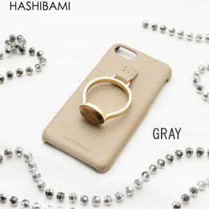 Hashibami ハシバミ ジェムストーン レザー アイフォンケース iphone 8 7 6   メール便で送料無料|s-prologue