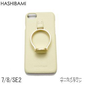 いよいよ入荷♪即納可能 Hashibami ハシバミ ジェムストーン レザー アイフォンケース iphone 8 7 SE2  メール便で送料無料|s-prologue