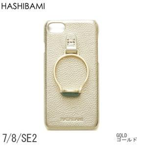 いよいよ入荷♪即納可能! Hashibami ハシバミ ジェムストーンアイフォンケース ダークブラウン iphone 7 8 SE2用|s-prologue