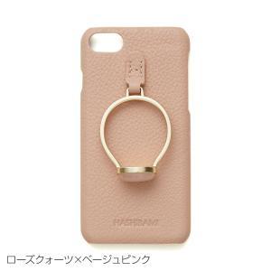 いよいよ入荷♪即納可能 Hashibami ハシバミ ジェムストーン レザー アイフォンケース iphone 8 7 6  メール便で送料無料|s-prologue