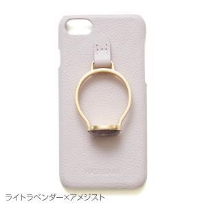 いよいよ入荷♪即納可能! Hashibami ハシバミ ジェムストーン レザー アイフォンケース iphone 8 7 6 SE2|s-prologue