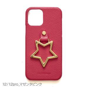 いよいよ入荷♪即納可能! Hashibami ハシバミ ビッグスターレザーアイフォンケース iphone12pro用 s-prologue