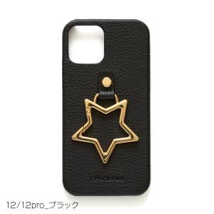 いよいよ入荷♪即納可能! Hashibami ハシバミ ビッグスター レザー アイフォンケース iphone 12 12pro用 s-prologue