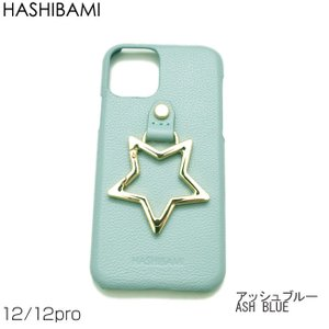 Hashibami ハシバミ ビッグスター レザー アイフォンケース ※iPhone 12/12pro用  メール便で送料無料 s-prologue
