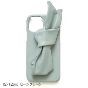 SALE セール  20%OFF  Hashibami ハシバミ ラムレザー リボンアイフォンケースiphone 12 12pro メール便で送料無料 返品不可 s-prologue